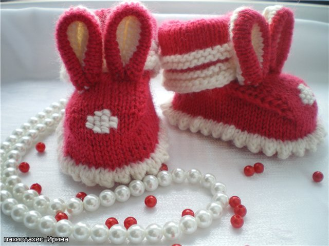 Rabbit patterned booties