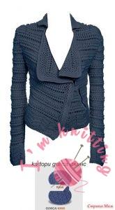 Crochet Jacket for women